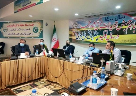 فرصت سرمایهگذاری در بیش از ۲ هزار پروژه در بخش کشاورزی خوزستان