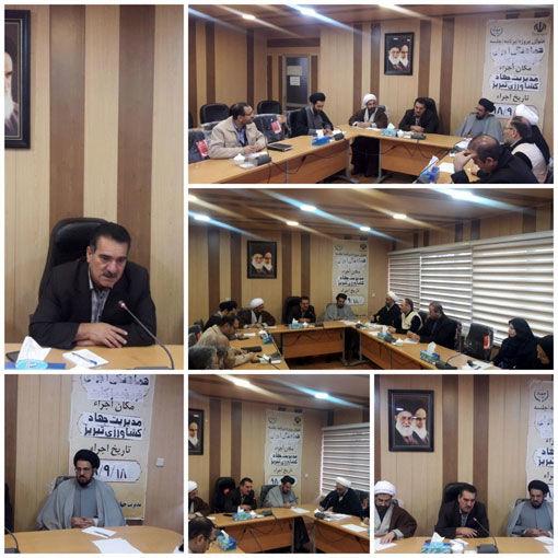 شورای زکات جهاد کشاورزی تبریز برگزار شد
