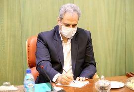 مدیرکل «دفتر محیط زیست و سلامت غذا» وزارت جهاد کشاورزی منصوب شد