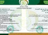 دریافت 62  نشان حدمجاز آلاینده ها در فارس