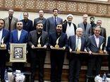 برگزاری چهارمین جشنواره بینالمللی نشان فرهنگی شهریار