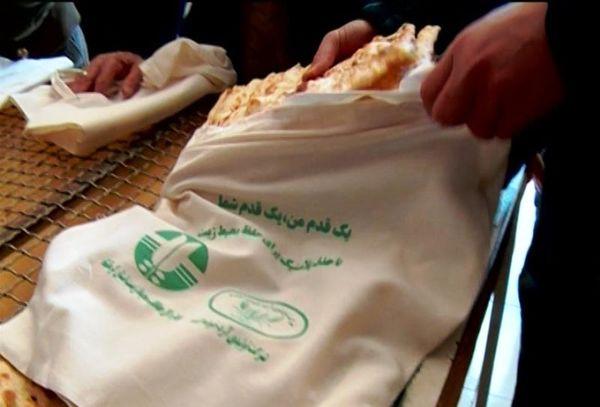 راهاندازی مراکز خرید بدون کیسه پلاستیک
