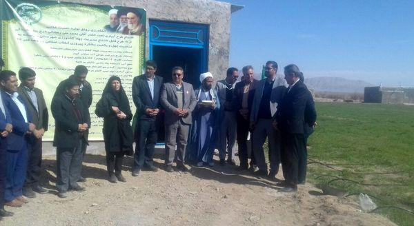 افتتاح طرح آبیاری تحت فشار به روش تیپ شهرستان سربیشه