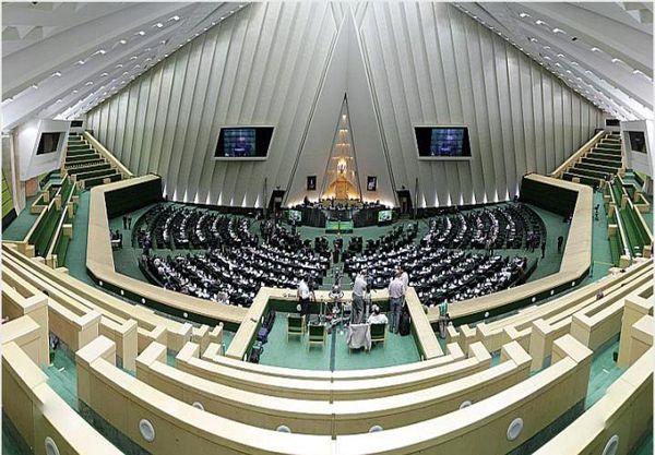 بررسی دریافت کمک از خیرین مدرسهساز خارجی در مجلس