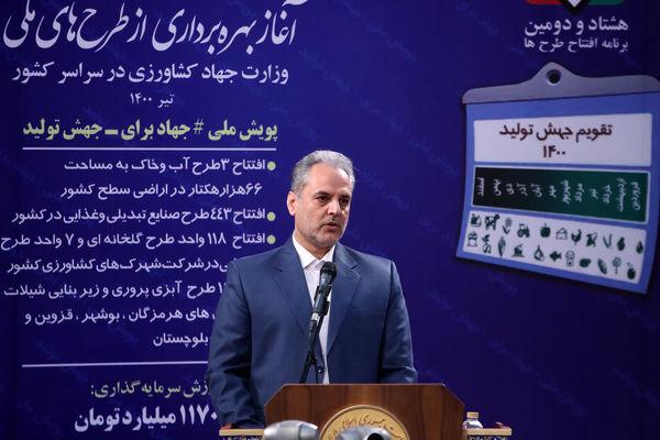 اجرای 618 هزار هکتار عملیات زیربنایی آب و خاک در دولت تدبیر و امید