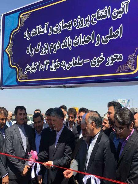 وزیر ارشاد پروژه راه سازی 12 میلیاردی را در خوی افتتاح کرد