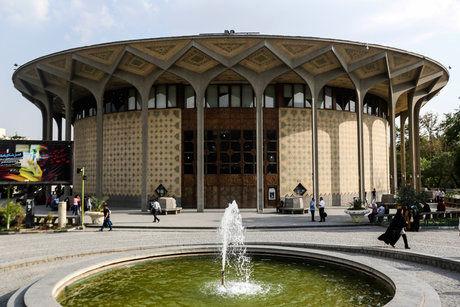 تالارهای نمایشی تئاتر شهر دوشنبه 18 تیر اجرایی ندارند