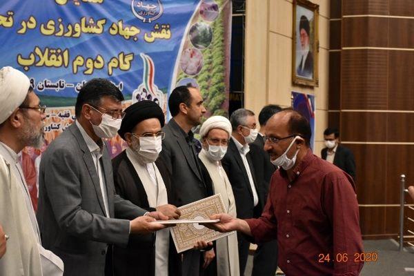 برگزاری همایش نقش جهادکشاورزی در تحقق گام دوم انقلاب و شعار سال در گرگان