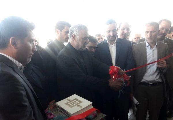 افتتاح طرح فرآوری و بسته بندی فرآورده های آبزیان در شهرکرد